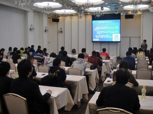 地域セミナー東京