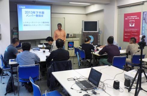 PADIジャパン地下レクチャールームでは、8名のプロメンバーが参加。