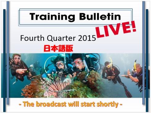 トレーニング・ブルティン・ライブ4Q15