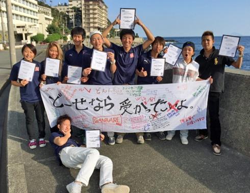 IE稲取20151024-25