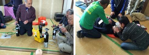 「伊豆大島ダイビング連絡協議会」主宰の安全講習会2