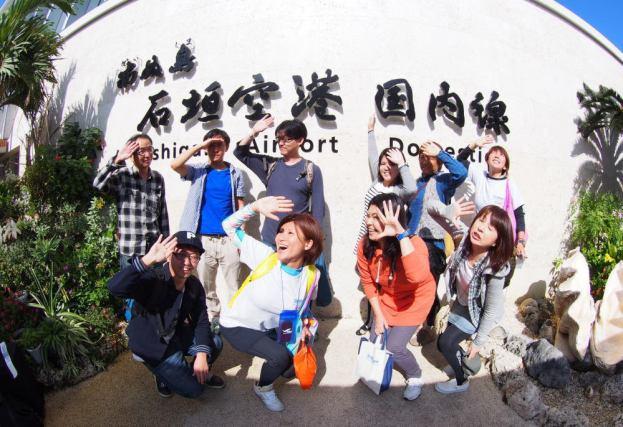 ②石垣島ツアーにて (3)