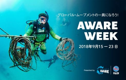 AWARE-WEEK-2018